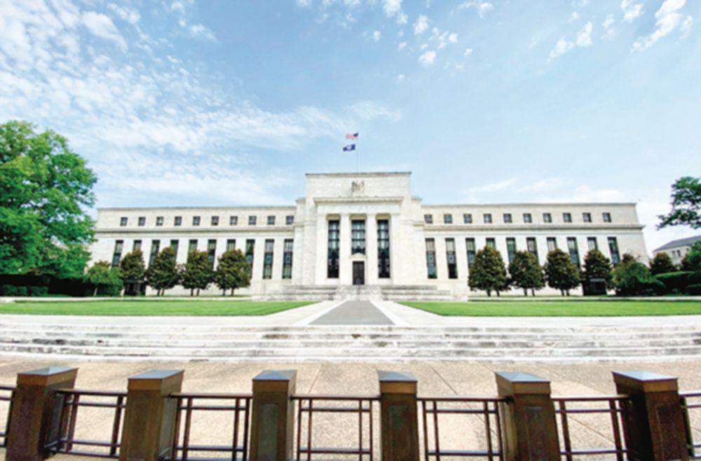 Política de Fed dará apoyo hasta que se logre la recuperación